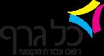 לוגו כל גרף
